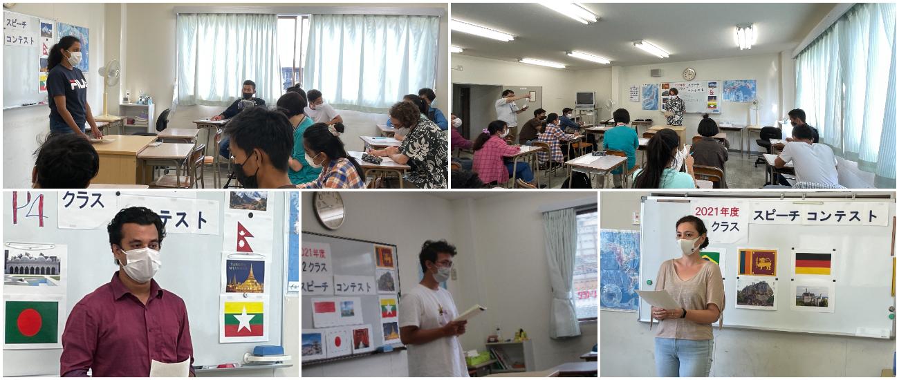 日本語スピーチコンテストが行われます